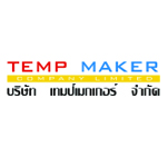 Temp Maker All Solutions Of Heat Exchanger
