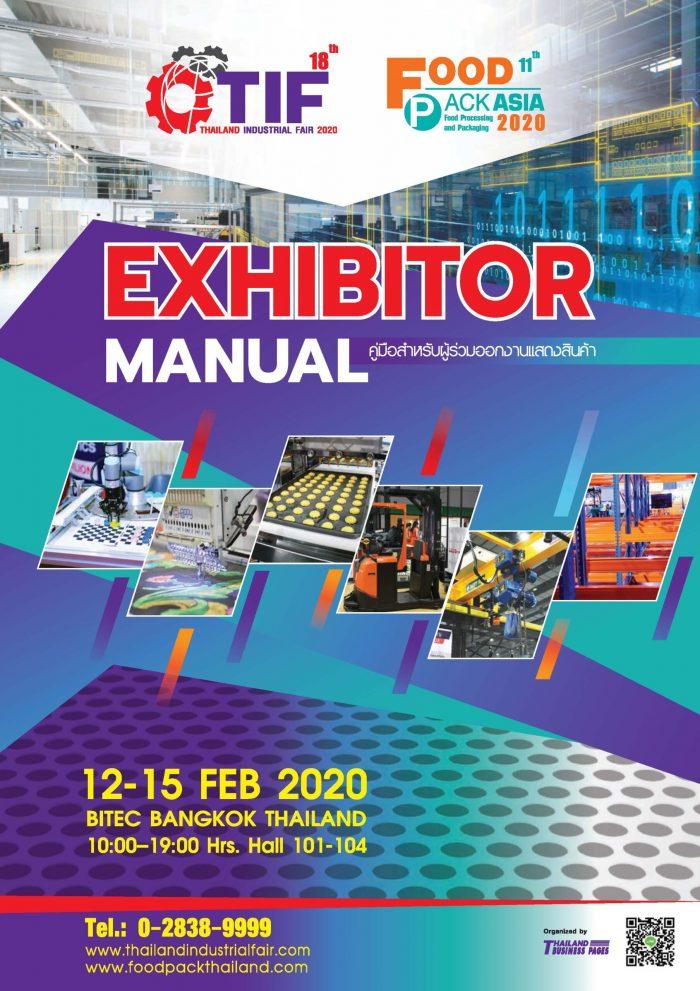 Exhibitor Manual TIF 2020