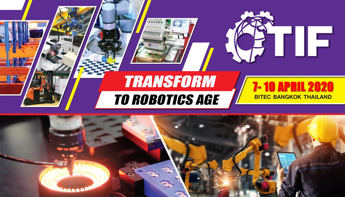 machinery 2021