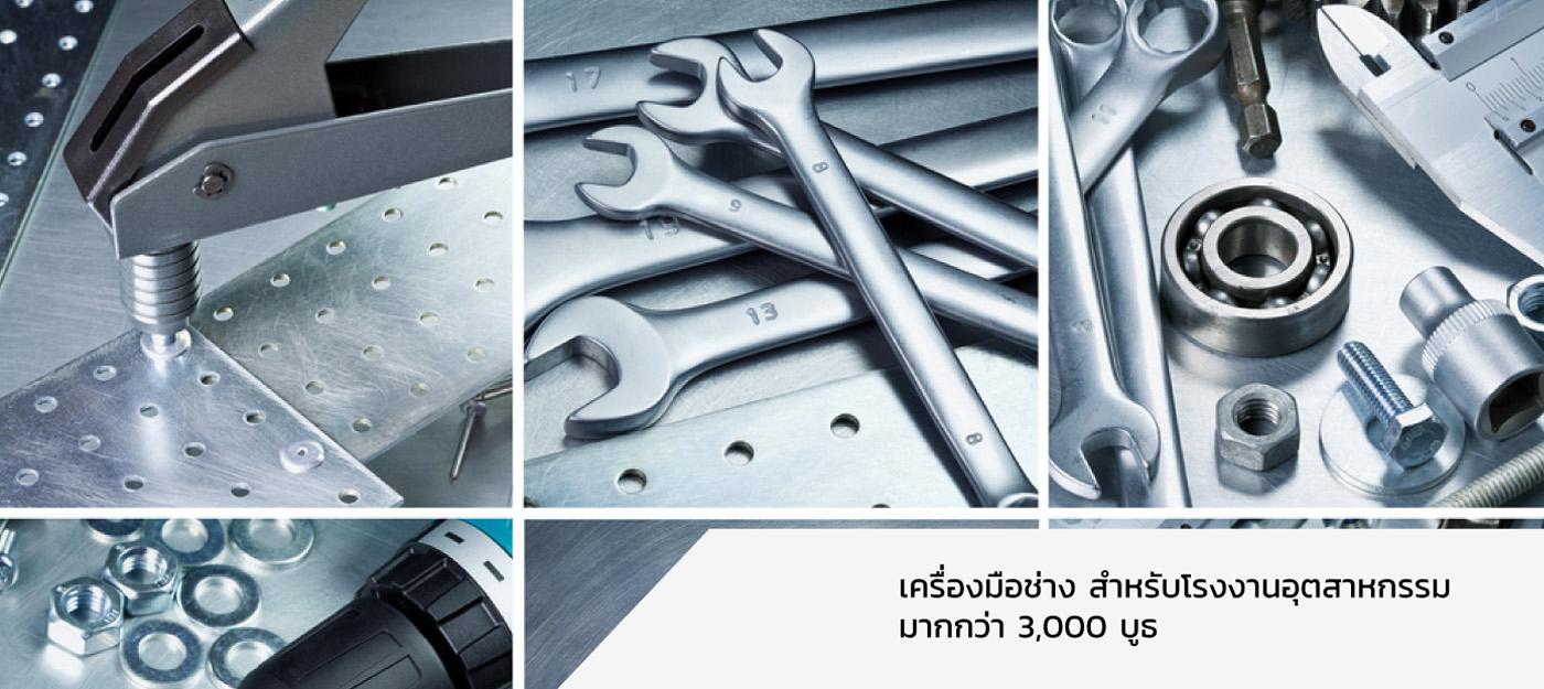 เครื่องมือ อุปกรณ์ สินค้าอุตสาหกรรม เครื่องCNC