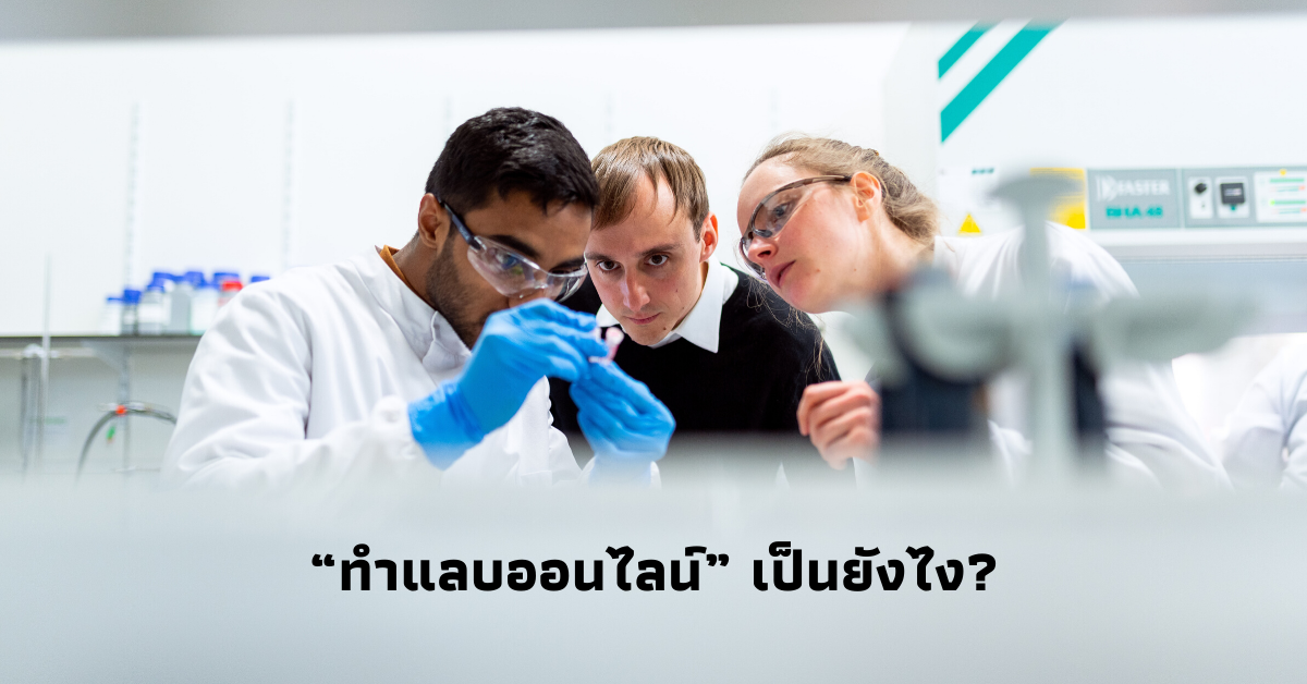 """""""Online lab"""" How to do?"""