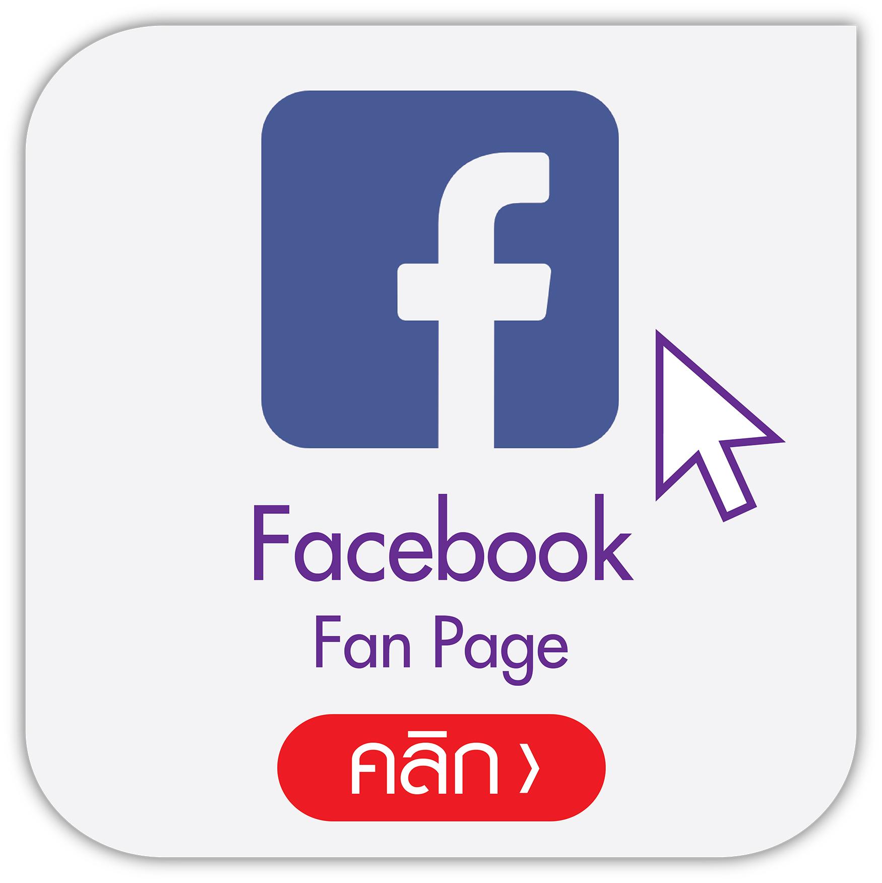 clickfacebook