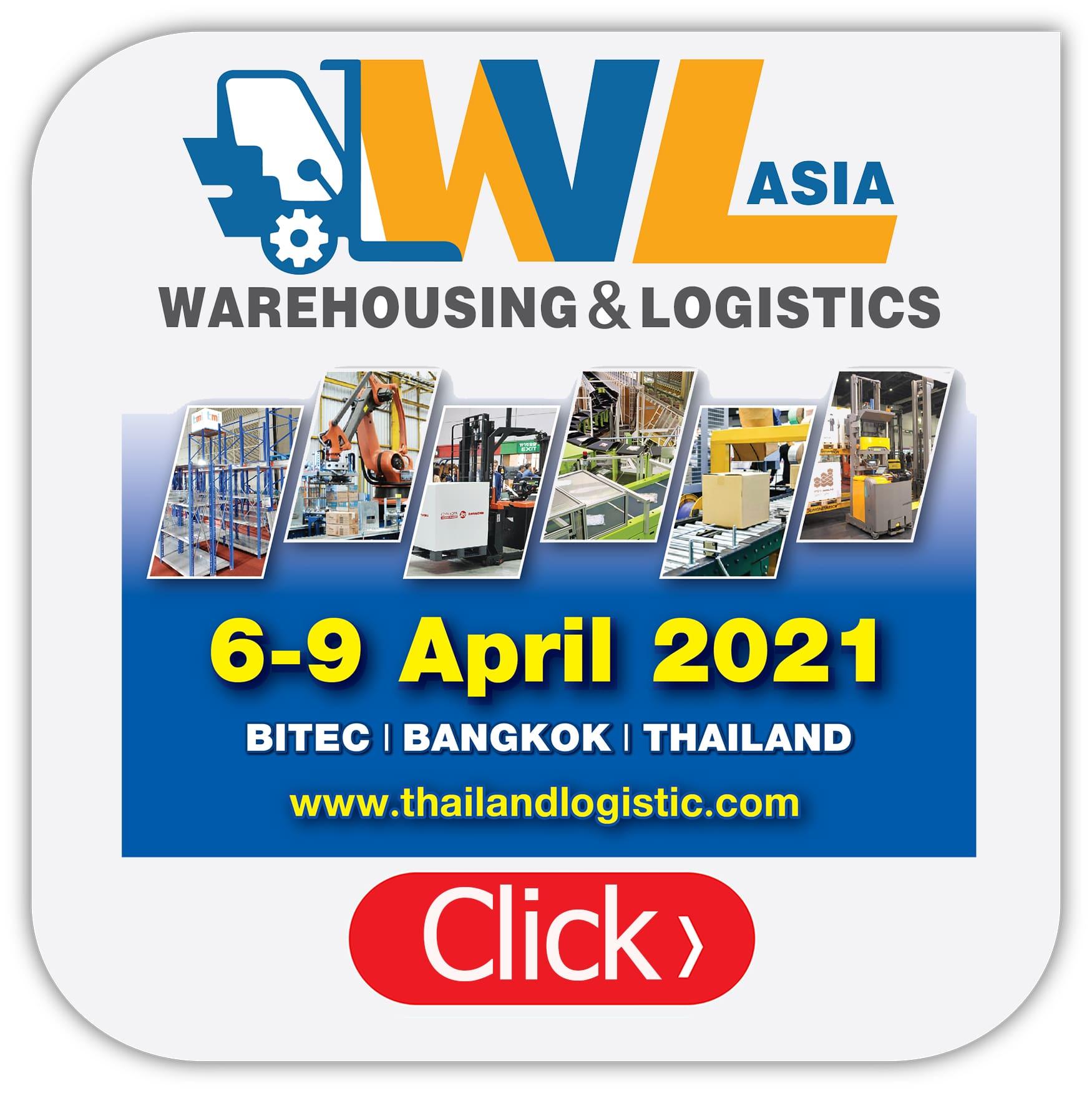 link-en-warehouselogistics