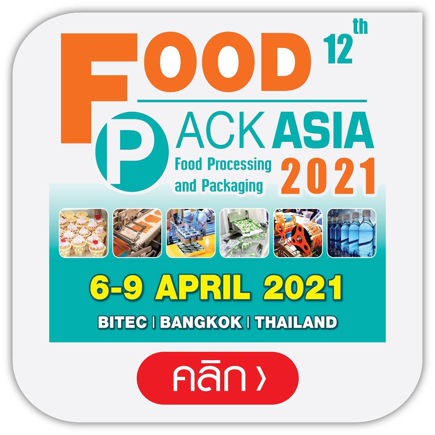 link-foodpackasia